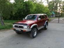 Омск 4Runner 1995