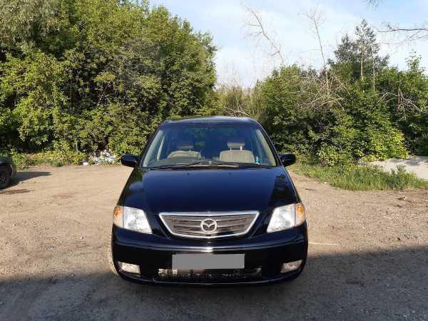 Mazda MPV, 1999 год, 260 000 руб.