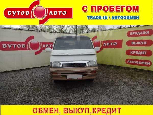 Toyota Hiace, 1996 год, 459 000 руб.