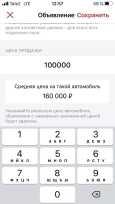 Лада 2114 Самара, 2012 год, 95 000 руб.
