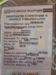 УАЗ 3151, 1991 год, 30 000 руб.