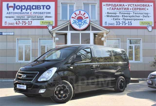 Hyundai H1, 2015 год, 1 419 000 руб.