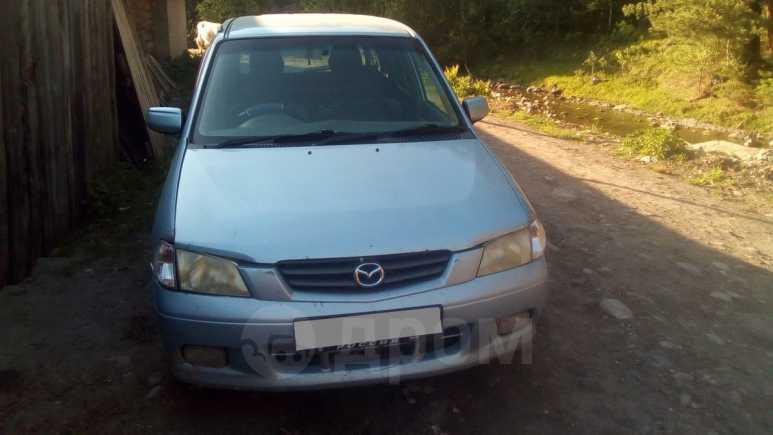 Mazda Demio, 2000 год, 90 000 руб.