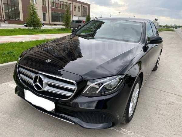 Mercedes-Benz E-Class, 2017 год, 2 550 000 руб.