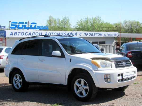 Toyota RAV4, 2000 год, 529 900 руб.