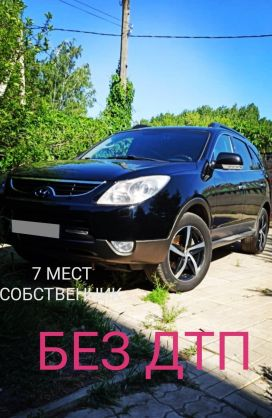 Омск Hyundai ix55 2009