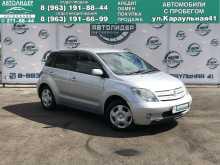 Красноярск Toyota ist 2005