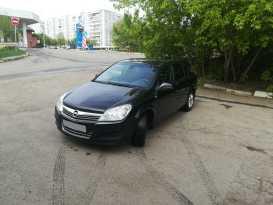Красноярск Astra 2014