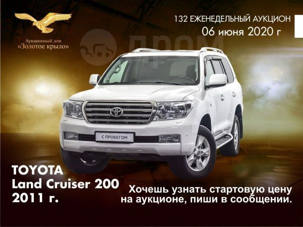 Toyota Land Cruiser, 2011 год, 1 760 000 руб.
