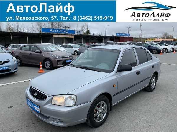 Hyundai Accent, 2005 год, 229 000 руб.