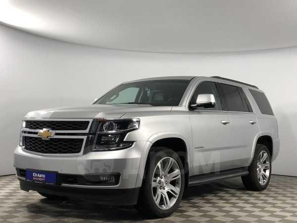 Chevrolet Tahoe, 2016 год, 2 845 000 руб.
