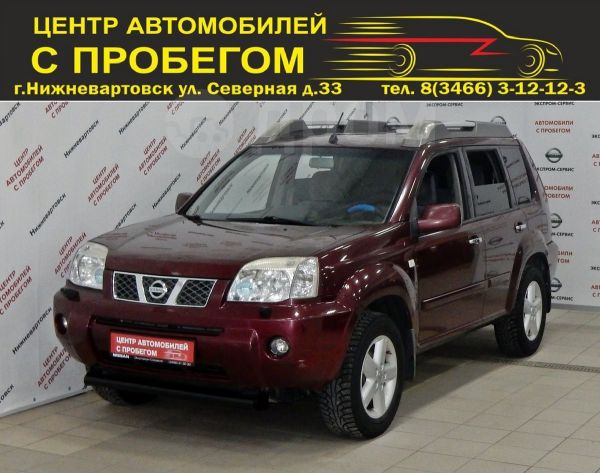 Nissan X-Trail, 2006 год, 549 000 руб.