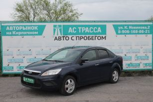 Волгоград Focus 2008