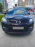 Mazda CX-7, 2008 год, 640 000 руб.