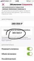 Datsun mi-Do, 2015 год, 280 000 руб.