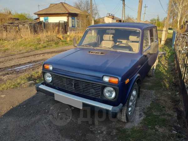 Лада 4x4 2131 Нива, 2004 год, 130 000 руб.
