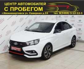 Нижневартовск Веста Спорт 2019