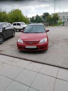 Камышлов Civic 2005