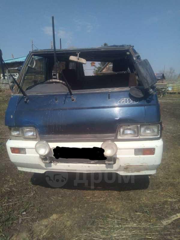 Mitsubishi Delica, 1990 год, 70 000 руб.