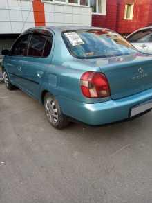 Сургут Echo 2002