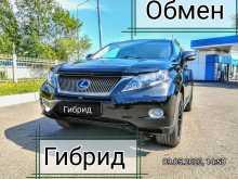 Новокузнецк RX450h 2012