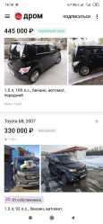 Toyota bB, 2007 год, 330 000 руб.