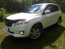 Курган RAV4 2010