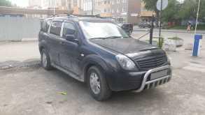 Новосибирск Rexton 2004