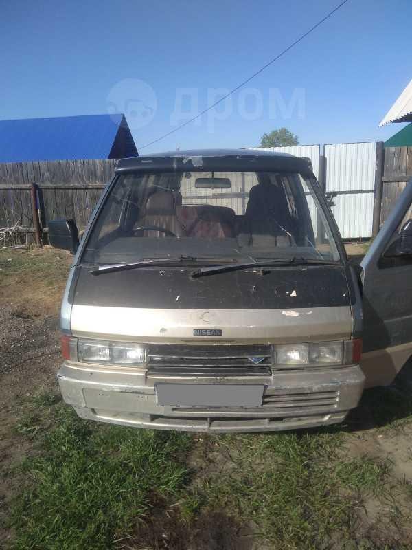 Nissan Largo, 1988 год, 80 000 руб.