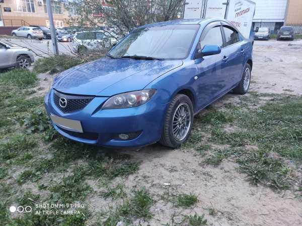 Mazda Mazda3, 2005 год, 275 000 руб.
