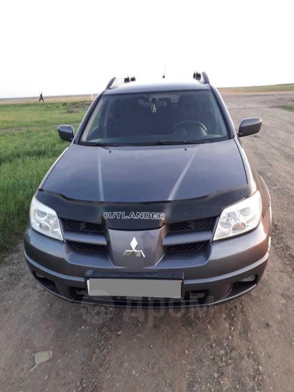 Mitsubishi Outlander, 2005 год, 450 000 руб.