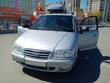 Челябинск Trajet 2006