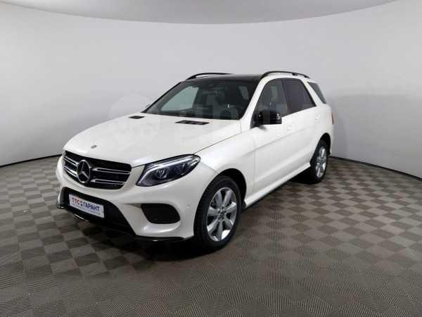 Mercedes-Benz GLE, 2017 год, 2 890 000 руб.