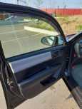 Toyota Corolla Axio, 2014 год, 715 000 руб.