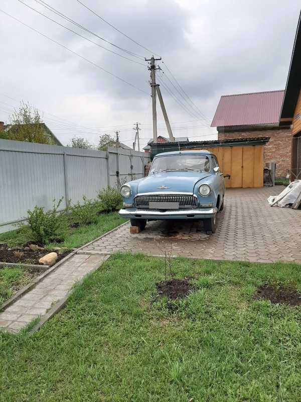 ГАЗ 21 Волга, 1963 год, 150 000 руб.
