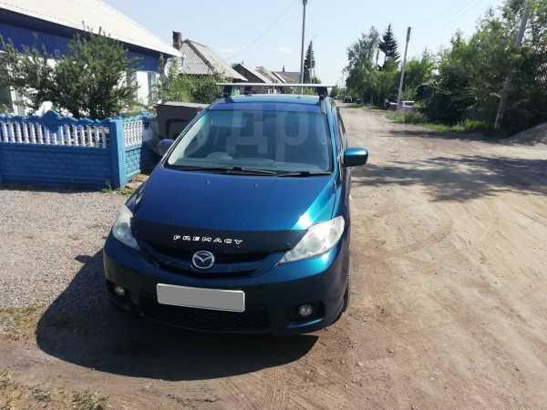 Mazda Premacy, 2005 год, 399 000 руб.