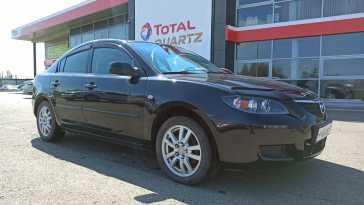 Набережные Челны Mazda3 2008