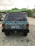 Jeep Cherokee, 1994 год, 265 000 руб.