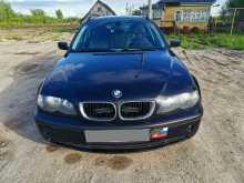 Путятино BMW 3-Series 2002