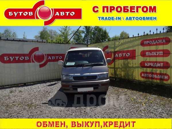 Toyota Hiace, 1996 год, 479 000 руб.