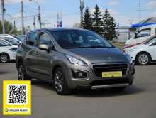 Иркутск Peugeot 3008 2014