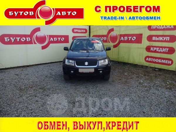 Suzuki Escudo, 2008 год, 669 000 руб.