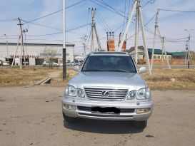 Хабаровск LX470 2005