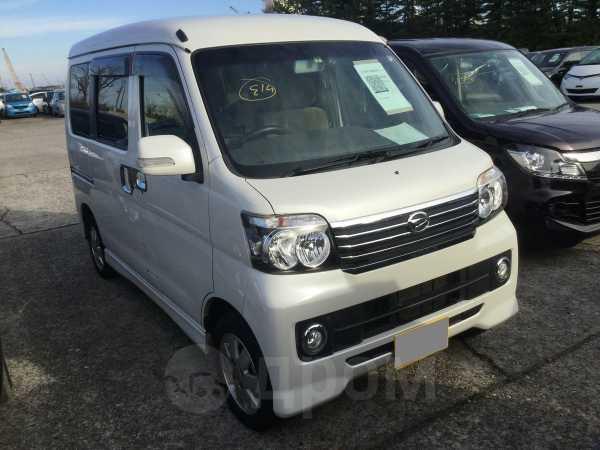 Daihatsu Atrai, 2015 год, 510 000 руб.