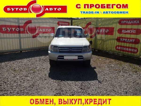 Toyota Land Cruiser Prado, 1998 год, 779 000 руб.