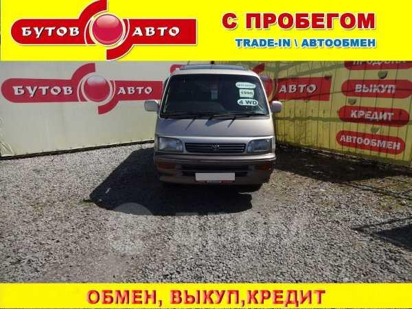 Toyota Hiace, 1996 год, 449 000 руб.