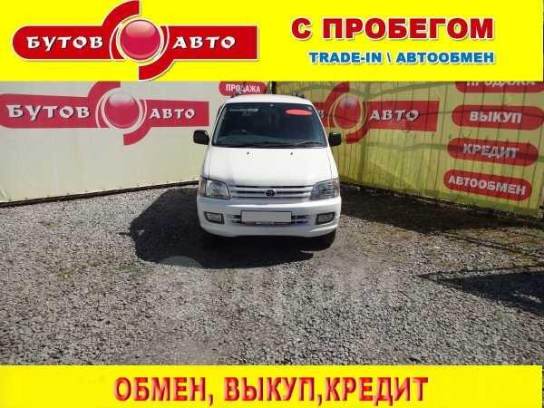 Toyota Town Ace Noah, 1998 год, 419 000 руб.