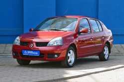 Ярославль Symbol 2006