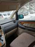 Toyota Alphard, 2006 год, 620 000 руб.