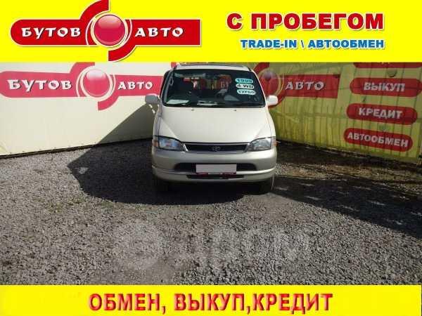 Toyota Granvia, 1999 год, 489 000 руб.